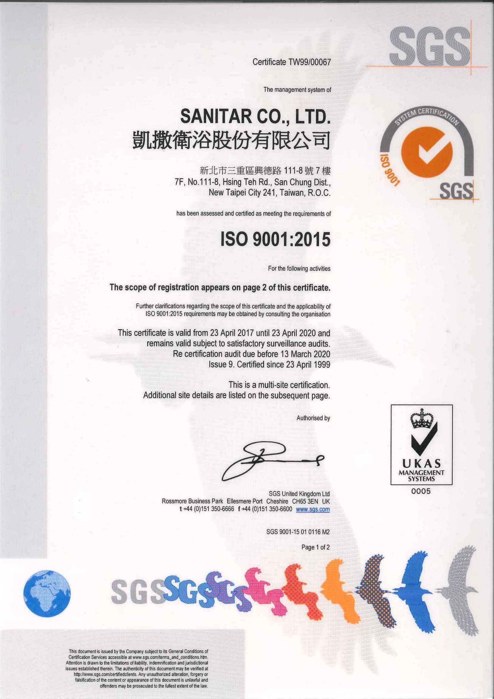 Technologies And Certifications Caesar Sanitary Ware